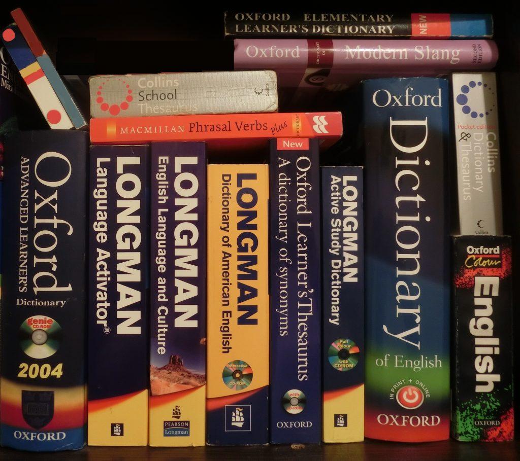 los mejores libros en inglés
